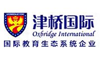 郑州津桥国际