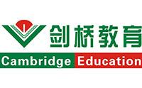 武汉剑桥教育