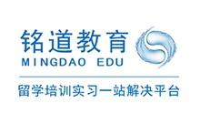 上海铭道教育logo