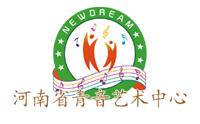 郑州青音钢琴艺术教育