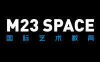 北京M23艺术留学