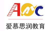 北京爱慕思润教育