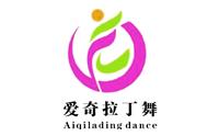 高跟鞋国际舞蹈俱乐部