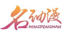 杭州名动漫教育