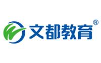 北京文都医学教育