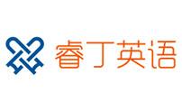 北京睿丁英语