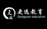 重庆更远教育