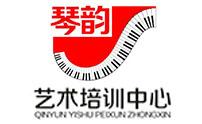 济南琴韵艺术培训