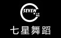 青岛七星舞蹈任务室