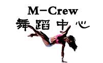石家庄M-crew舞蹈