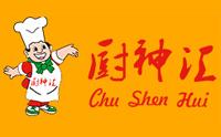 武汉厨神汇餐饮培训