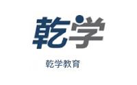 苏州乾学教育