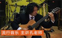 济南火石音乐工作室