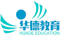 青岛华德教育