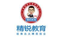 上海精銳教育logo