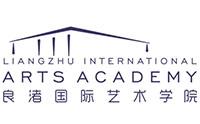 杭州良渚国际艺术学院
