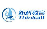 新科教育上海学程分校logo