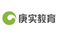 北京庚实教育