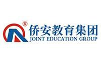 郑州侨安教育