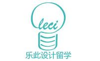 廣州樂此設計留學logo