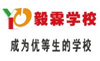上海毅霖教育logo