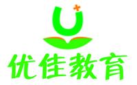 济南优佳教育