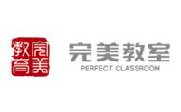 广州完美教室