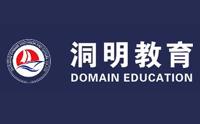 上海洞明教育