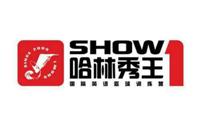 哈林秀王英語籃球訓練營logo