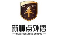 青岛新标点英语培训学校