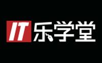 北京IT乐学堂