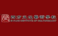 成都四方文化艺术学校