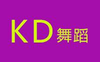 濟南KD舞蹈工作室logo