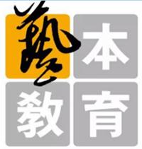 天津艺本教育艺考培训中心