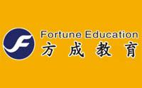 青岛黄岛区方成外语学校