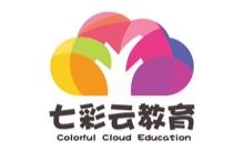 七彩云教育