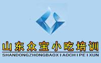 济南市众宝餐饮培训学校