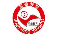 济南市前景培训学校