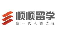 廣州順順留學logo