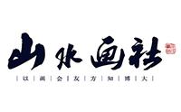 上海山水画社logo