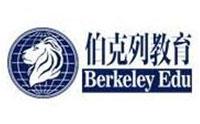 伯克列教育陕西分校