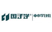 武汉国子学教育