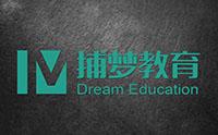 濟南捕夢設計培訓logo