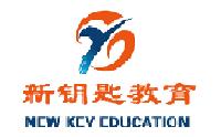 苏州新钥匙教育