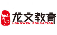 武汉龙文教育