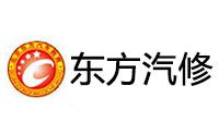 北京东方汽修学校