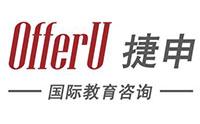 深圳捷申国际教育