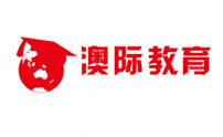 濟南澳際教育咨詢有限公司logo