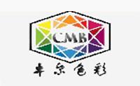 山東卓爾色彩logo