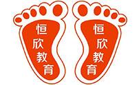 郑州市恒欣教育
